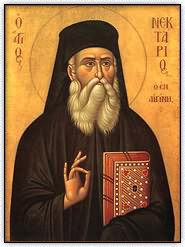 Holy icon of St. Nektarios of Egina