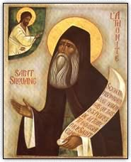 Holy icon of Elder Siluan
